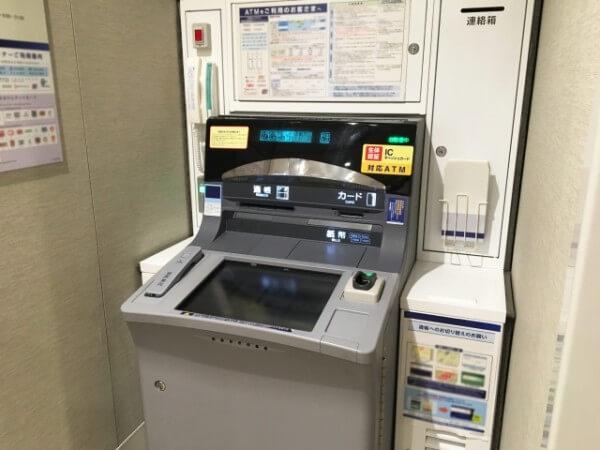 東北銀行カードローン「inos」の借り入れ方法