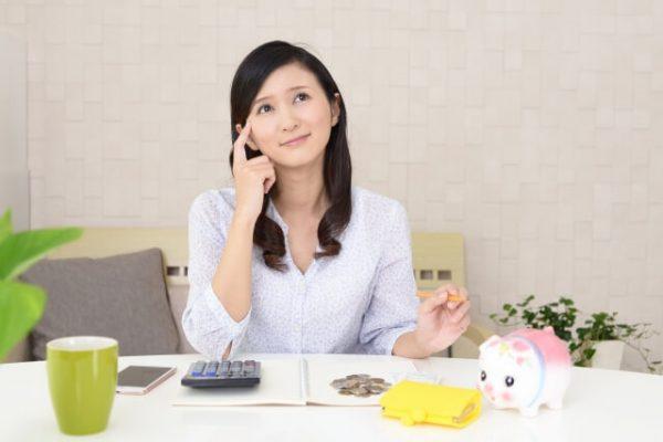 第四北越銀行カードローン「バックアップ」の借入・返済について