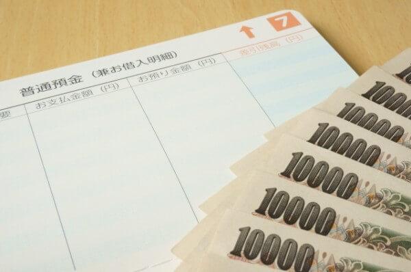 デビットカードなら現金を持たずに支払い可能:口座に入ったお金を無審査でショッピングに利用できる!
