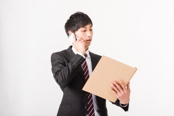 オリックス銀行カードローンの審査難易度はやや高め:審査通過目安は年収200万円~