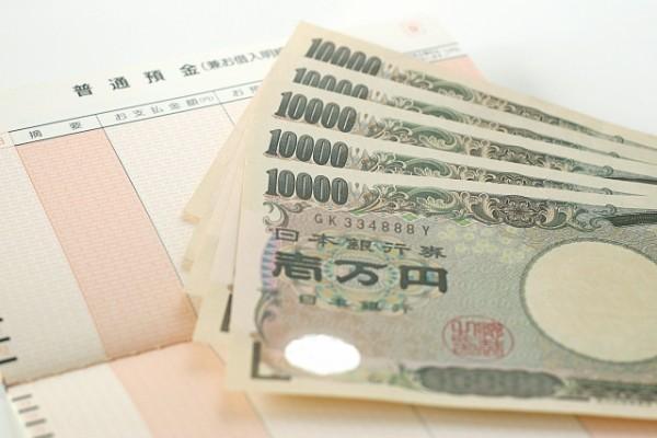 借り入れ方法は「ATM」または「銀行振込」:手数料はいずれも不要