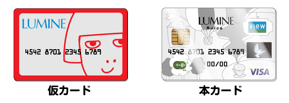 lumine-card