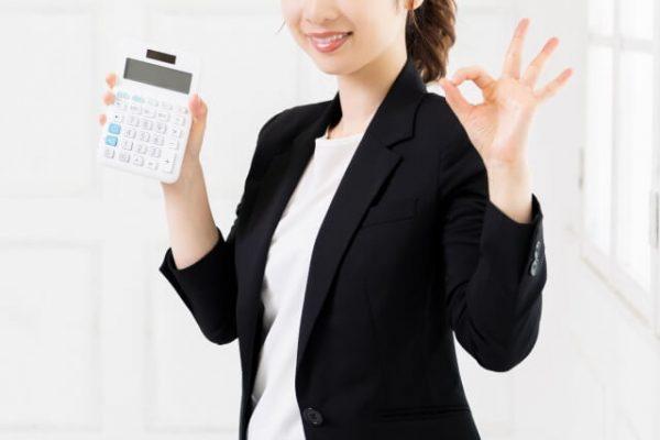 アイフルビジネスファイナンス、毎月の返済方法とその金額