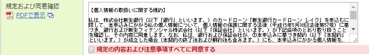 card-app01-1