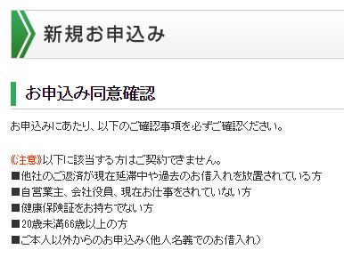 fukuho3