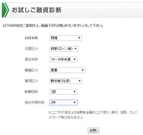 fukuho5