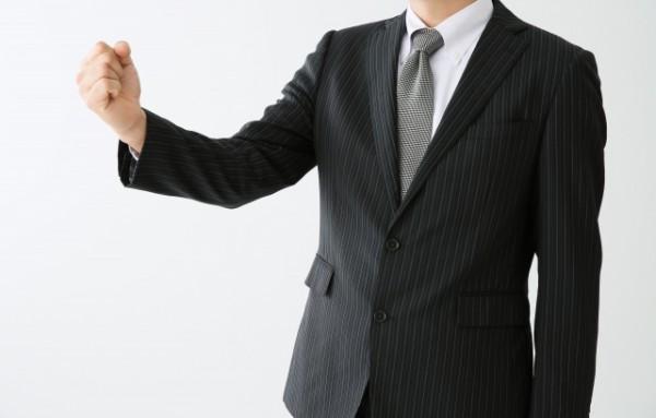 「すまいるパートナー」は超低金利ながら、やや難易度高め