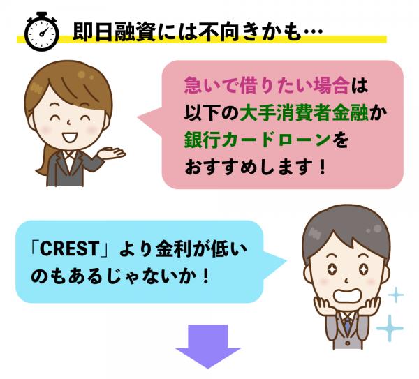 orico-crest-ill04