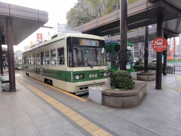 広島県から申し込める他社カードローンと広銀ローンの比較