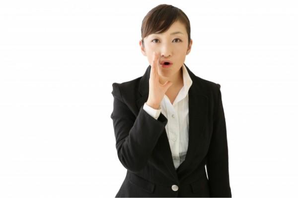 個人事業主による審査通過体験談