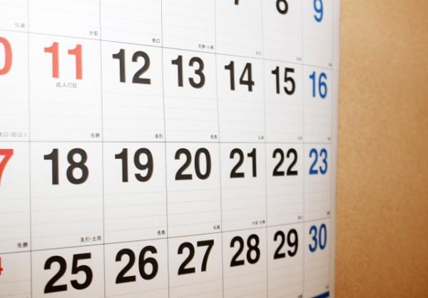 【土日祝日】であっても即日融資のリミット自体は大差なし