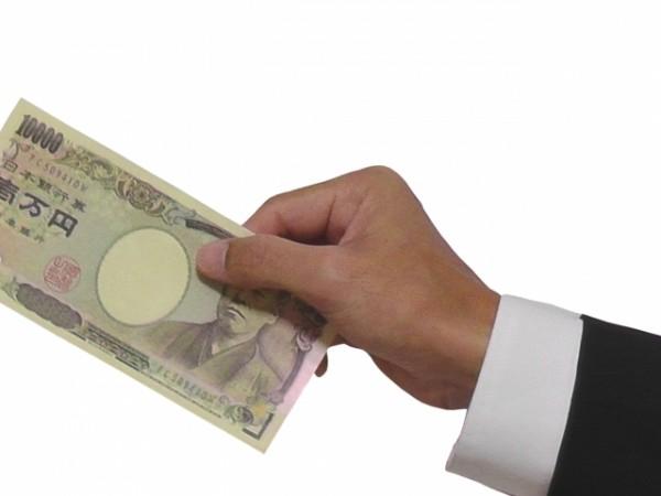 中国銀行カードローンの返済方法