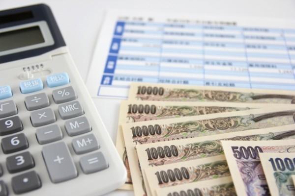 各ローンの毎月の返済について:「総合口座プラス30」の特殊な返済システムは要確認