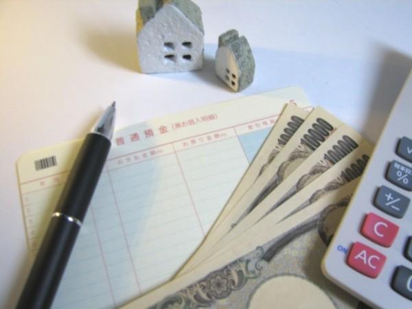 京都銀行カードローンのキャッシング方法