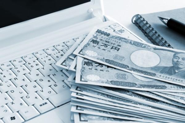 三菱UFJニコス:カードローンの返済方法