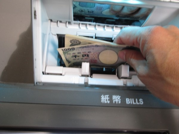 自営者カードローンの借入れ・返済方法は通常の「プロミス」と共通!だから便利に利用できる