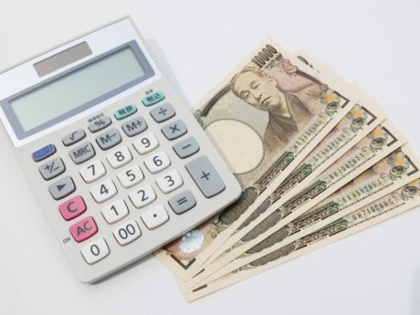 四国銀行の借入れ方法はATMのみ:対応金融機関や利用手数料をチェック!