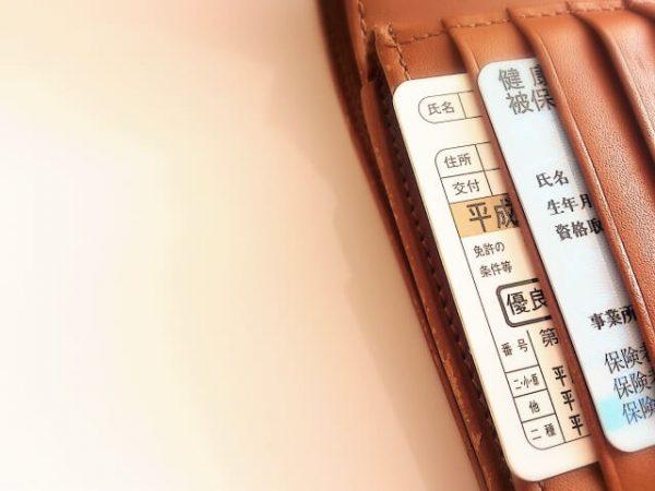 即日キャッシングのために必要な書類と勤務先確認(在籍確認)について