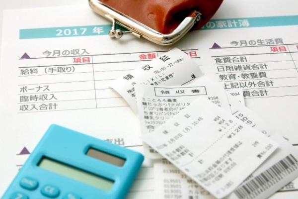 東邦銀行カードローンの毎月の返済方法