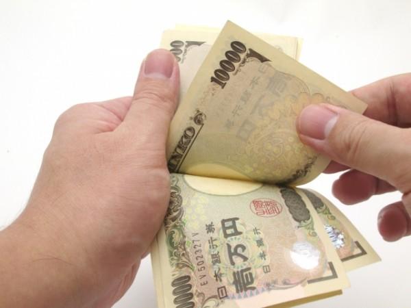 東邦銀行からの借り入れ方法は「ATM」のみ:その利用手数料は?