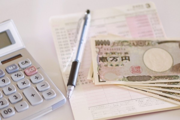 ゆうちょ銀行「したく」毎月の返済方法