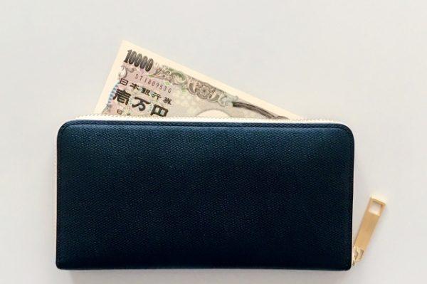 銀行口座を使わず利用できるカードローン