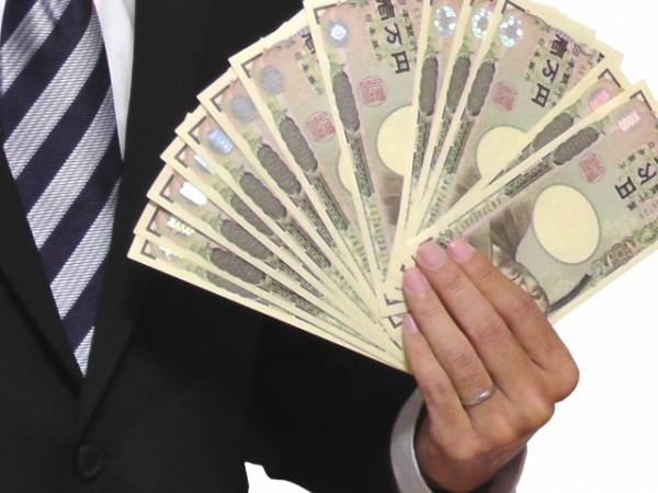 千葉銀行「クイックパワー<アドバンス>」での借り入れ方法