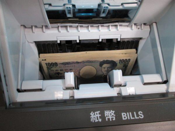 みなと銀行「Qポートネオ」の借り入れに利用できるATMとその手数料
