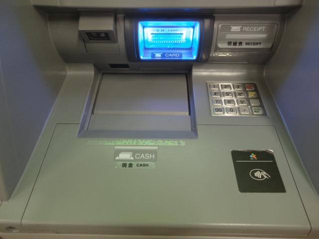 宮崎銀行カードローンの借入方法はATMのみ:利用できるATMと各利用手数料