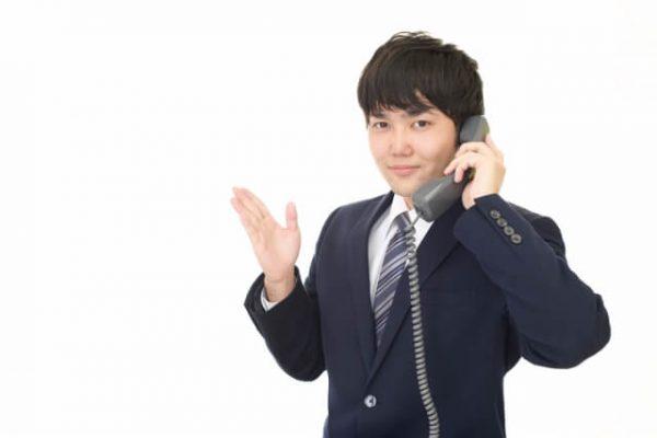 審査にあたって「在籍確認(勤務先確認)」の電話は必須とのこと