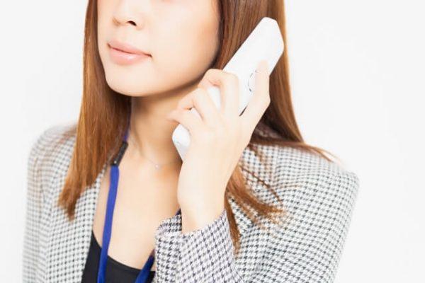 気になる在籍確認(勤務先確認)の電話は「免除」や「後日」の可能性アリ