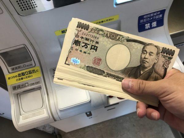みちのく銀行カードローン「トモカ」は低金利!審査難易度もあまり高くない!