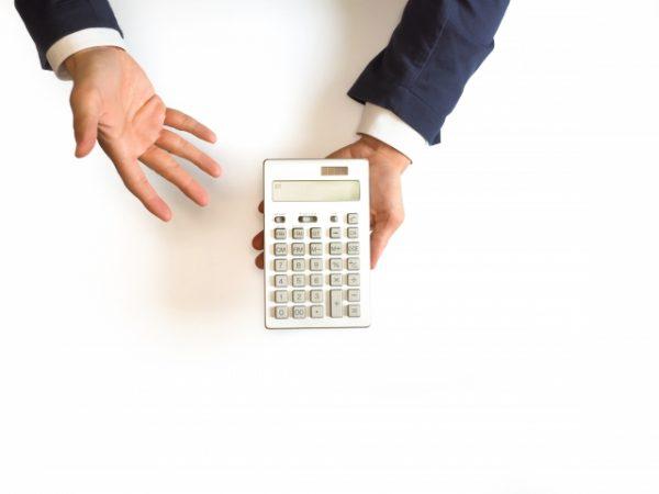 SMBCモビットの毎月の最低返済額をチェック!