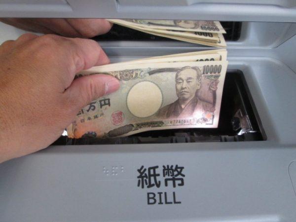 通常のカードローンタイプを選択した場合の「SMBCモビット」返済方法と手数料