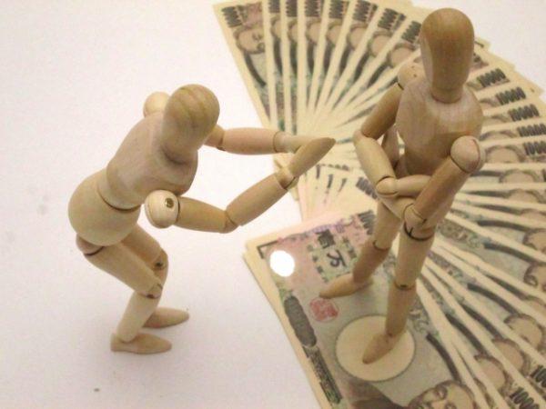 地方銀行カードローン、「自主的な総量規制」へ:大手銀行ほど強い自粛傾向