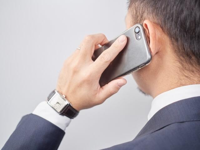 携帯電話料金を支払えなくなった場合、取るべき方法