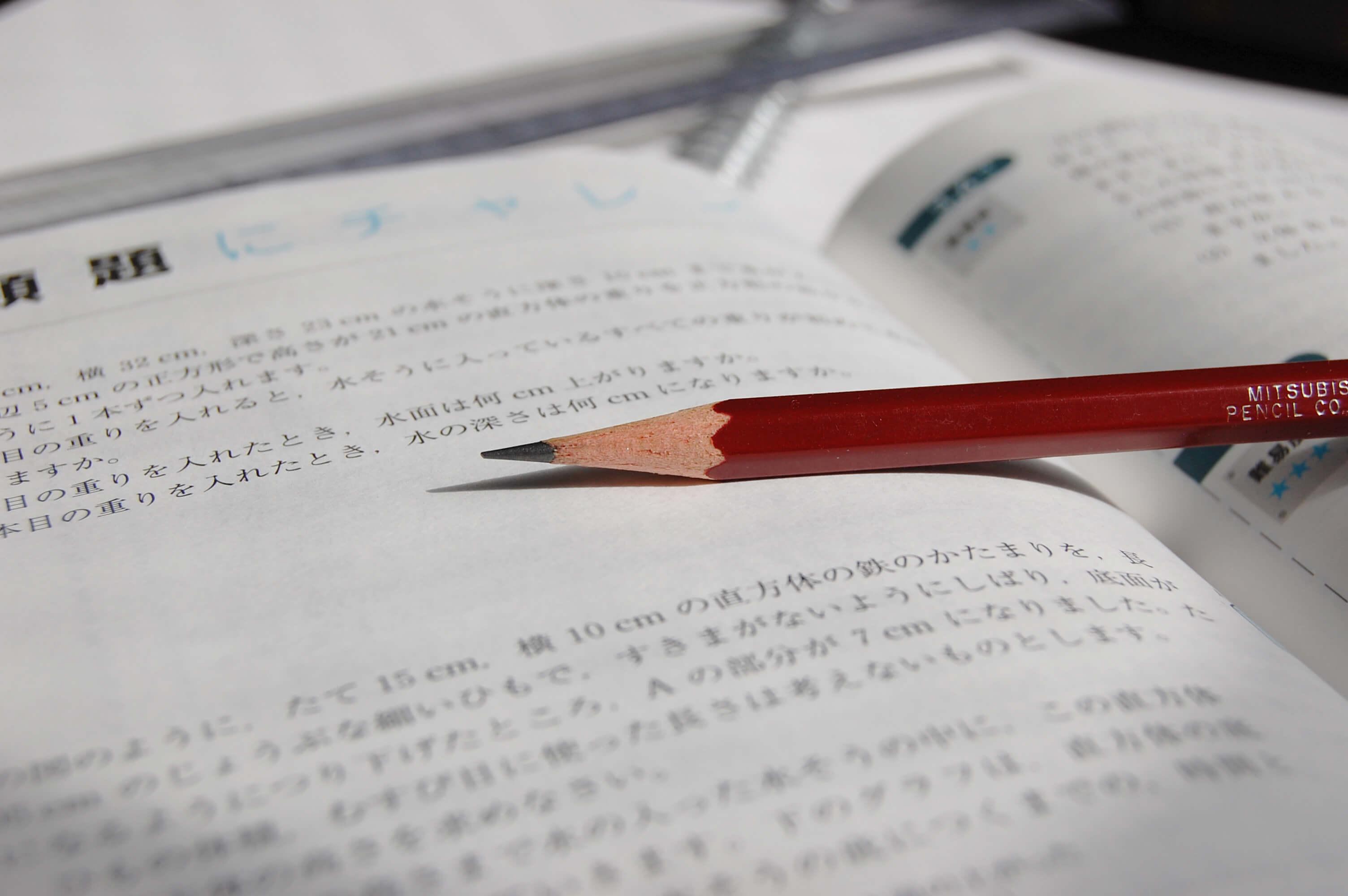 国の教育ローンの審査期間はどれくらい?在籍確認はあるの?