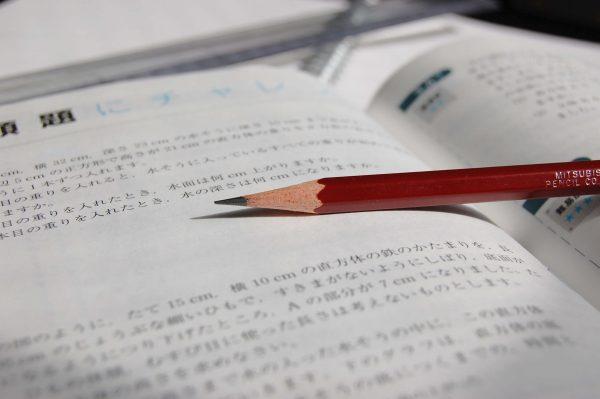 奨学金の審査は厳しいの?日本学生支援機構における審査基準を調査