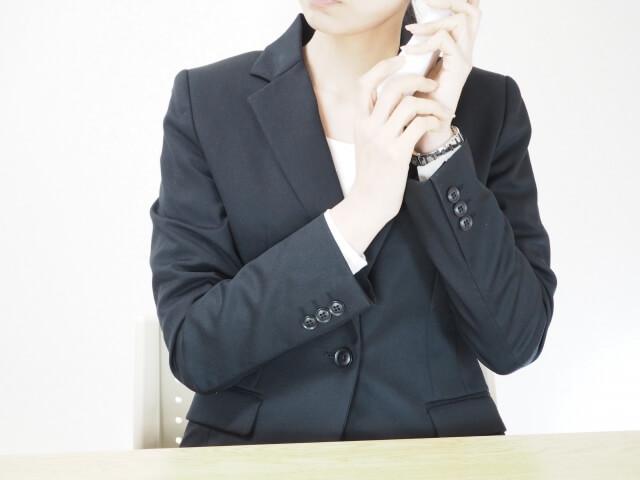 大手金融機関に聞いた!在籍確認の会話内容&簡単に電話を避ける方法