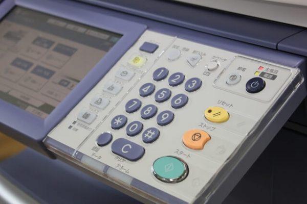 十八銀行に聞いた!カードローンの総まとめ:FAXまたは来店契約で即日融資が可能!