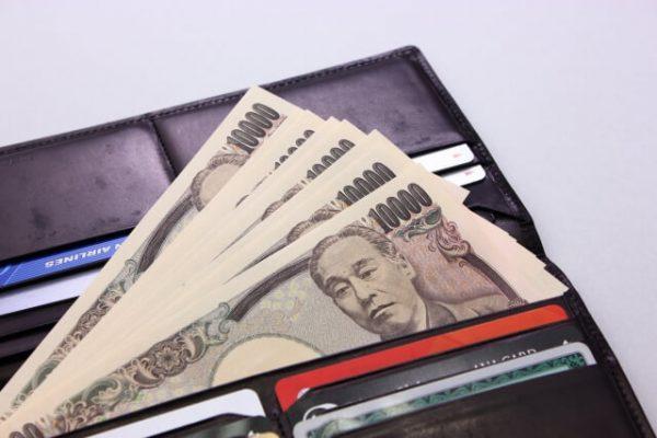 十八銀行カードローンの借入れ方法