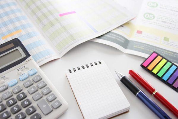 契約者貸付を使って生命保険からお金を借りるには?利率や返済は?