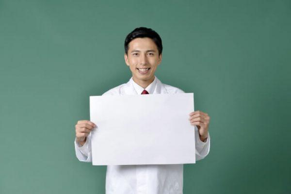 デンタルローン・多目的ローンに関する、よくある質問と回答