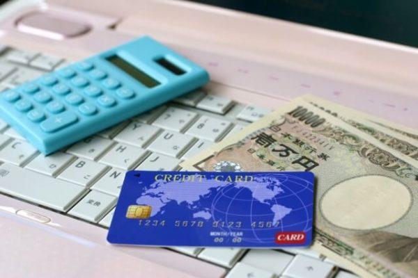 【実例から読む】途上与信の概要と頻度:利用停止後の対策は他社カードの利用のみ?