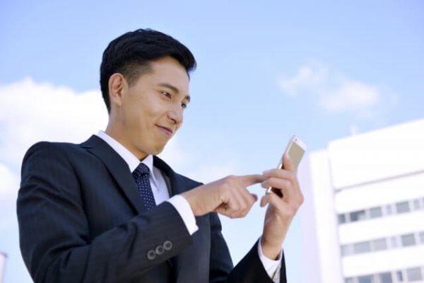 金融機関によっては、在籍確認の電話自体をナシにしてもらうこともできる