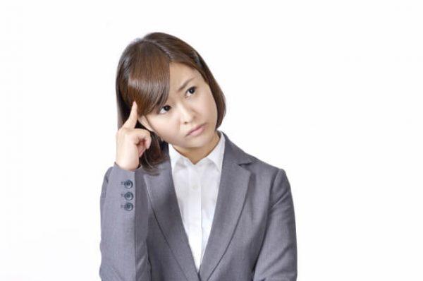 在籍確認と職場バレに関する、よくある質問と回答