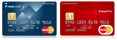 ポケットカード公式HPより。左が「Standard」、右が「Wiz」