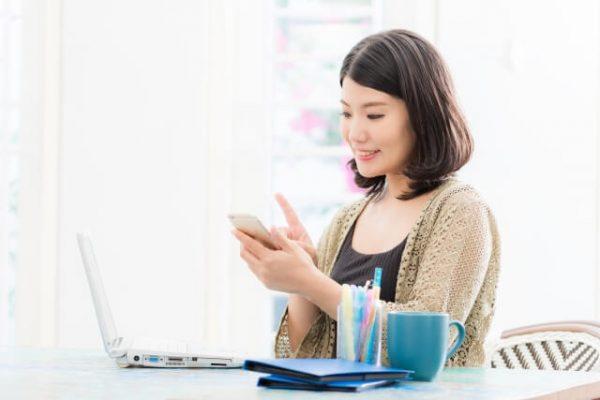 契約者貸付はどうやって使うの?借入可能額はどれくらい?インターネットで簡単チェック