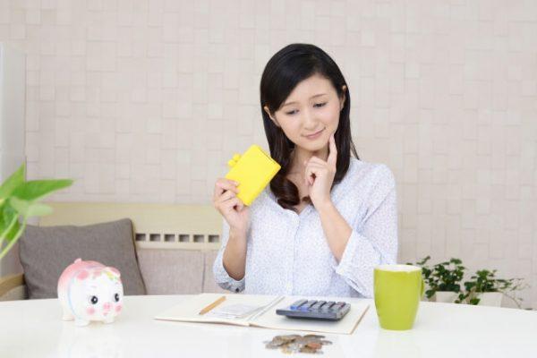契約者貸付は「返済期限なし」?気になる返済方法と利息(手数料)について
