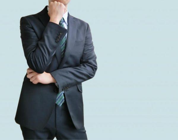 保険外交員に聞いた!契約者貸付の利用は担当者や家族にバレるの?